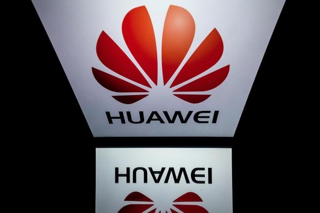 川普拟祭出行政命令来阻止美国电信商使用中国电信设备。法新社