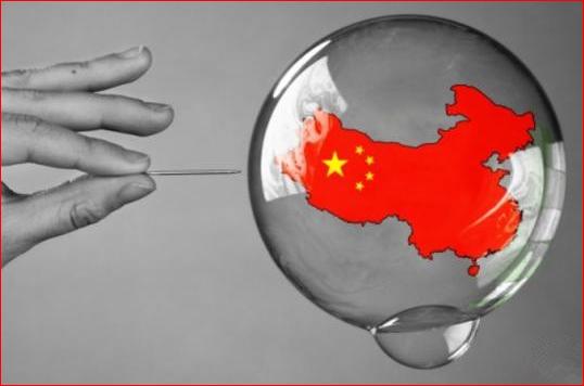压倒中国经济的最后一根稻草是它