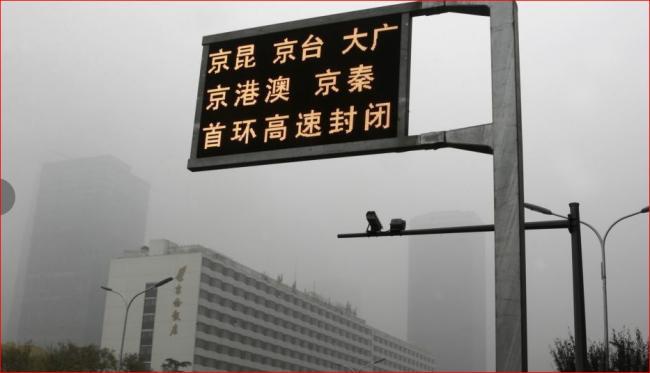 中国北方污染恶化一地超世卫标准17倍
