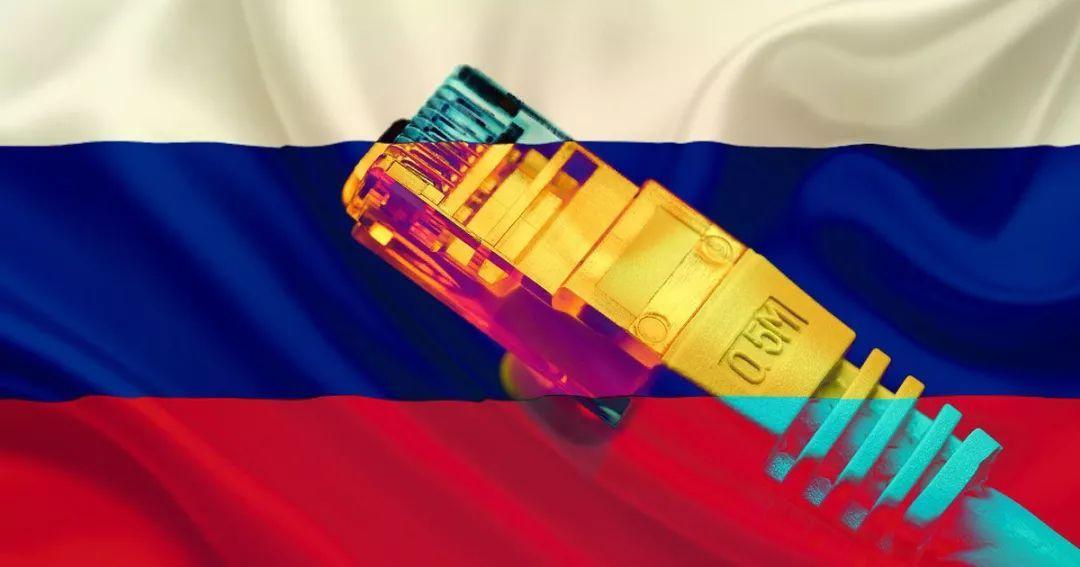 俄罗斯测试脱离全球互联网 网络战来了?