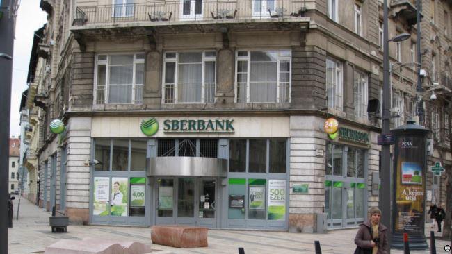 中国和俄罗斯都试图在匈牙利扩大影响。俄罗斯最大银行-储蓄银行在匈牙利首都布达佩斯的一处分行。