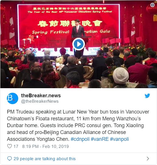 现身华人盛会 特鲁多只字不提中加关系