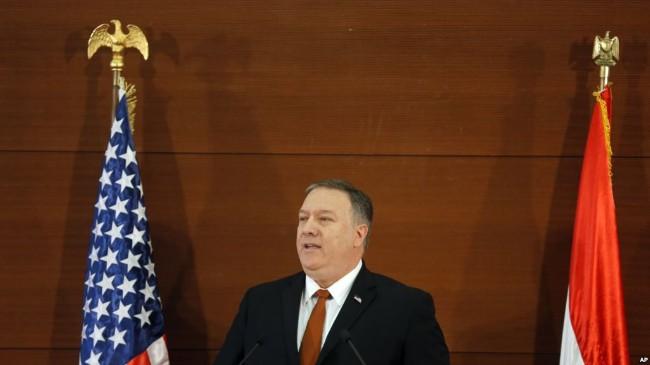 美国主持会议   伊朗俄罗斯中国拒参加