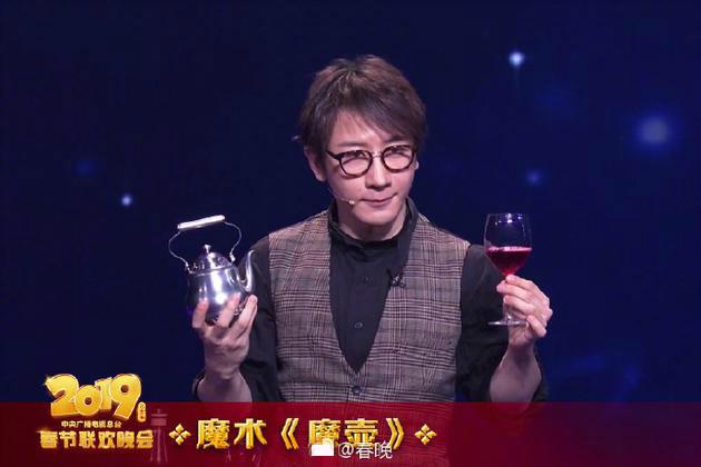 刘谦回应春晚节目:没托,用全家性命发誓