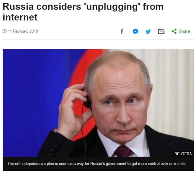 """俄罗斯""""断网备战""""  这是要干啥?"""