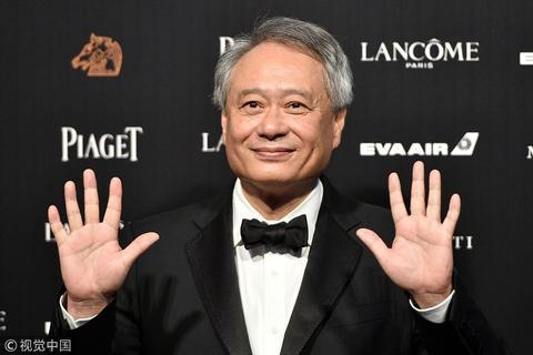 李安炮轰奥斯卡颁奖礼:羞辱电影人