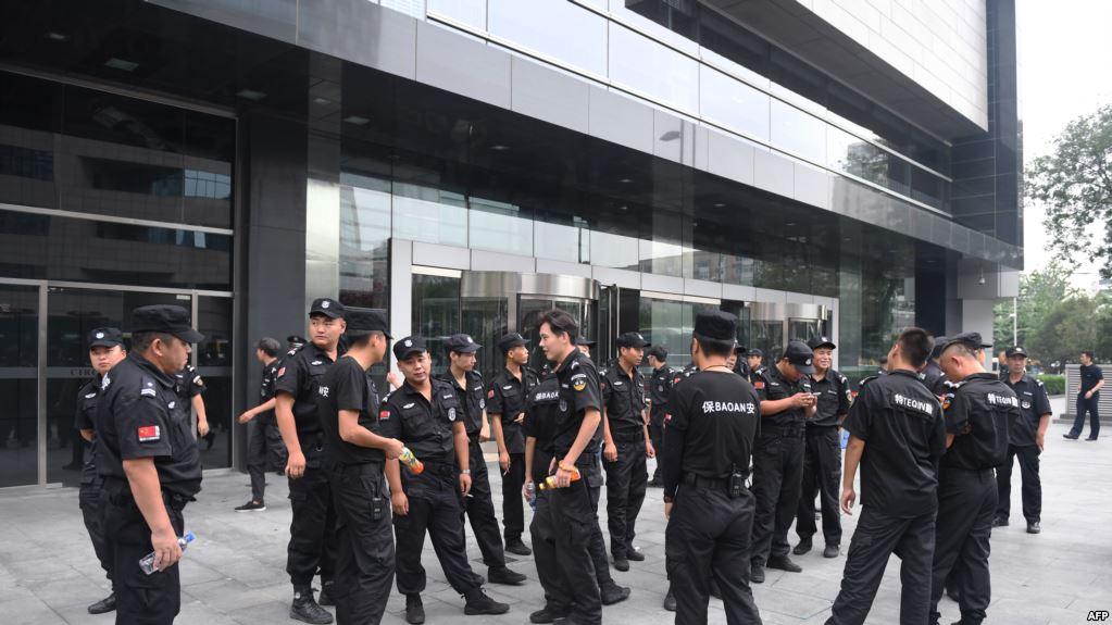中国查封百亿P2P平台 海外抓捕六十多人