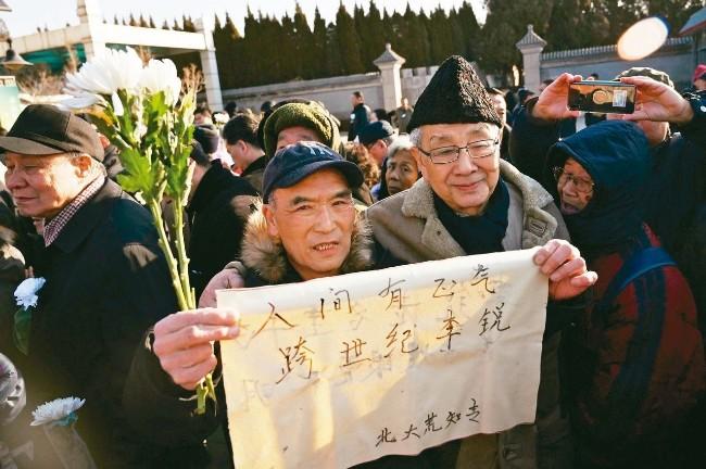 李锐遗孀张玉珍否认李锐之女的说法