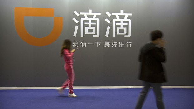 中国这家大公司  争裁员名额快打起来了