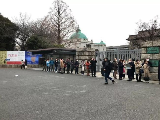 5万中国人去日本看颜真卿作品展