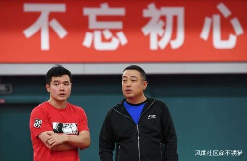 国乒要拿多少冠军才能保住刘国梁的工资