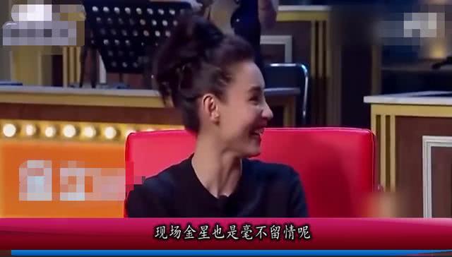 金星问张柏芝为何跟谢霆锋离婚 网友怒赞