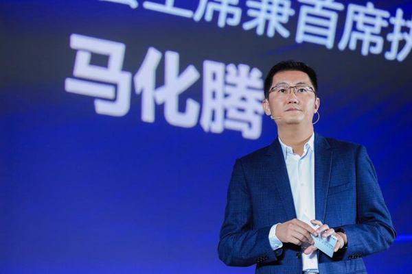 腾讯拿出10亿  支持中国基础科学研究