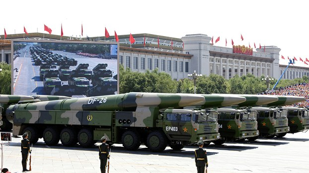 俄正式退出《中导条约》吁约束中国导弹