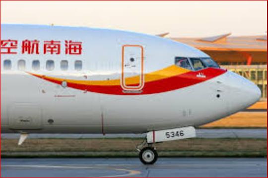 国泰航空正在收购海航旗下香港快运