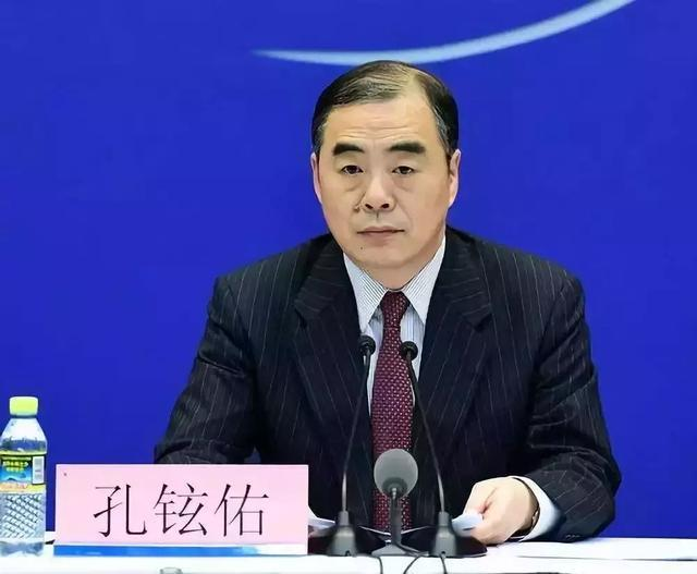 临危受命,中国外交部副部长紧急出国