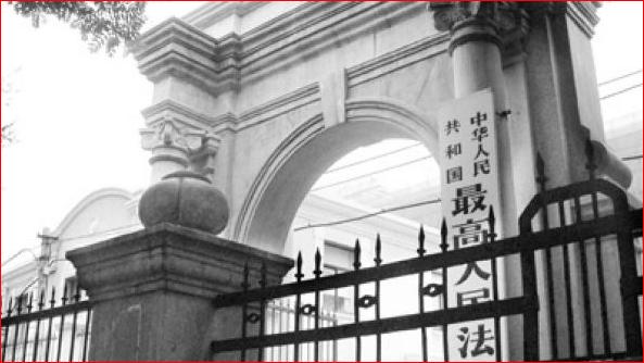 崔永元后 最高法卷宗案原告也失踪了