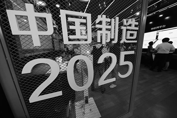 """""""中国制造2025""""的图片搜索结果"""
