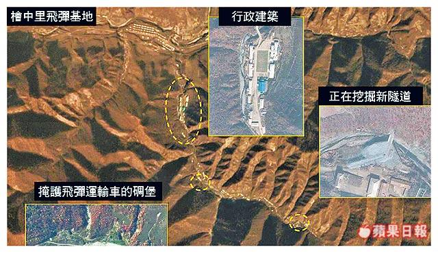 CNN去年12月取得的卫星照片,显示北韩可能在桧中里扩建洲际飞弹基地。翻摄CNN