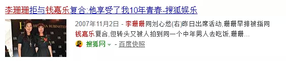 1_030103Q23_13.jpg