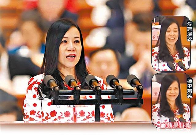 57岁女政协委员自称平凡女孩 被罚50万