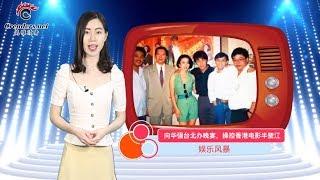 张柏芝罕见照片曝光:38岁怎么了(视频)