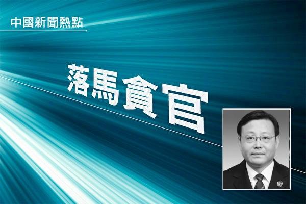 wangchen-Web-Banner-1200x800-v1-600x400-1a.jpg