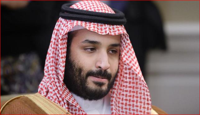 与国王存有芥蒂 沙特王储遭剥行政大权