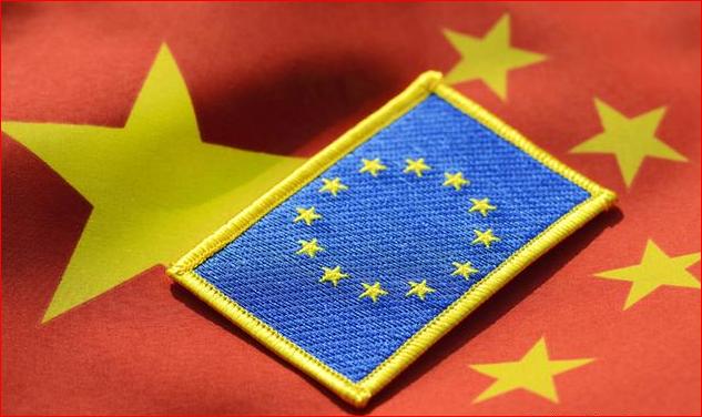 德媒:欧盟与中国 到底谁改变谁
