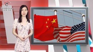 这难道是北京进攻美国的又一武器?