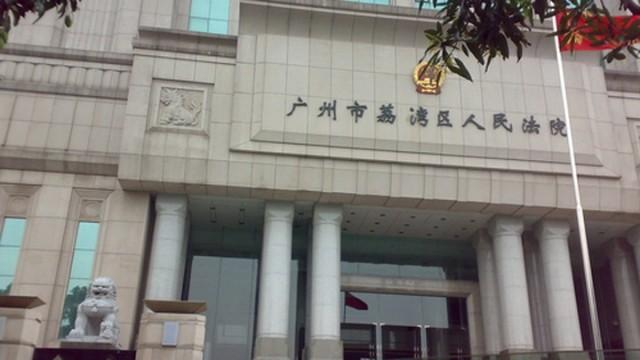 中国25岁女书记官遭出租车司机奸杀