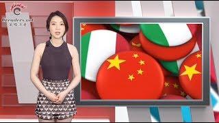 意大利缘何让美不安:或预示重大隐忧