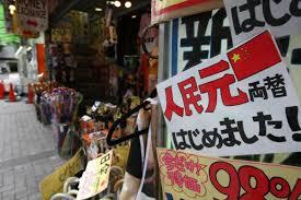 日本地价终于上涨800万中国人功不可没