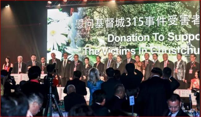 华人为遇难者捐款210万 穆斯林组织拒绝
