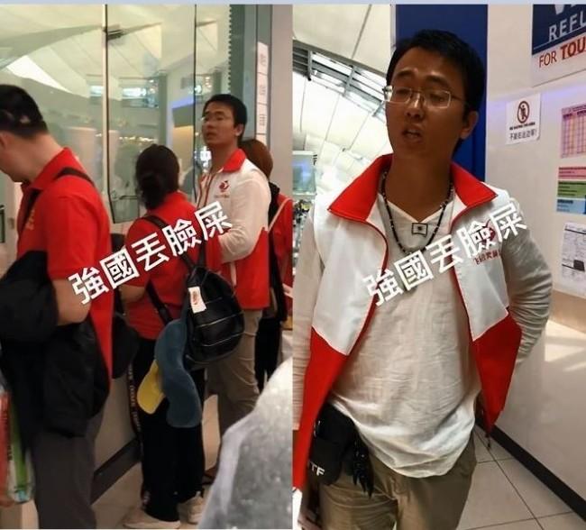 中国游客在曼谷机场插队退税