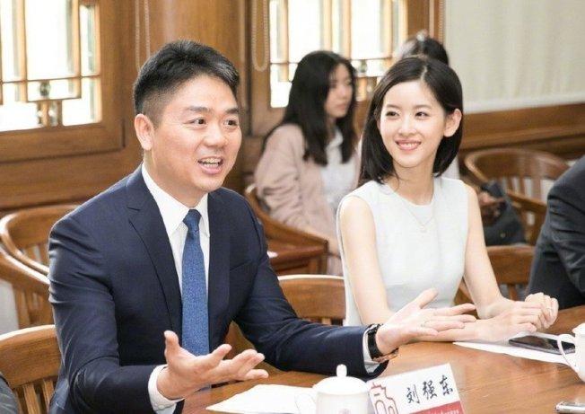 离婚传闻后章泽天辞京东子公司董事职
