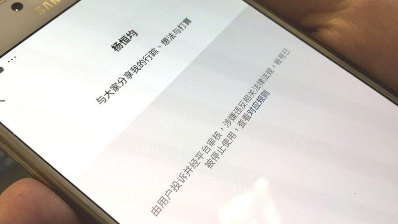 杨恒均微信(23/1/2019)