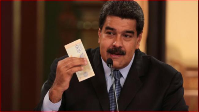 马杜罗出售大量储备黄金维持政权