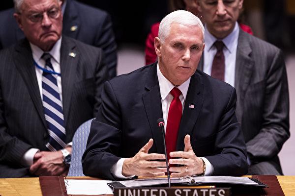 美洲国家组织承认瓜伊多 美吁联合国跟进