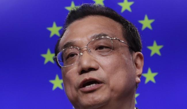 重大突破   中国对欧盟的让步相当大