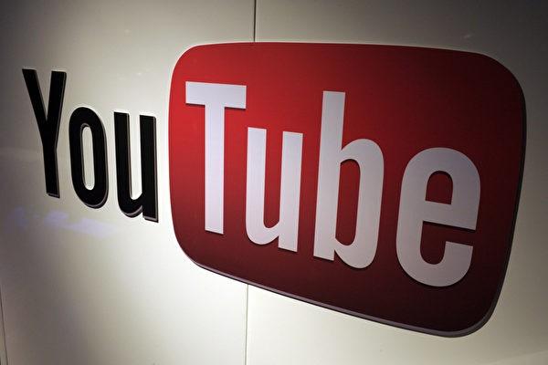 YouTube最受欢迎儿童视频 制作者是个谜