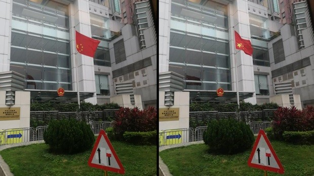 有心还是无意?香港中联办倒挂国旗