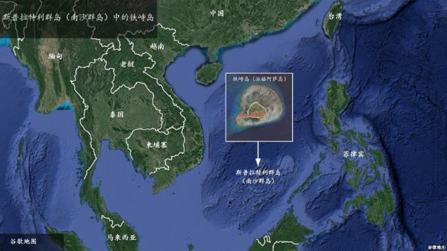 菲律宾警告中国   杜特尔特发言人声明