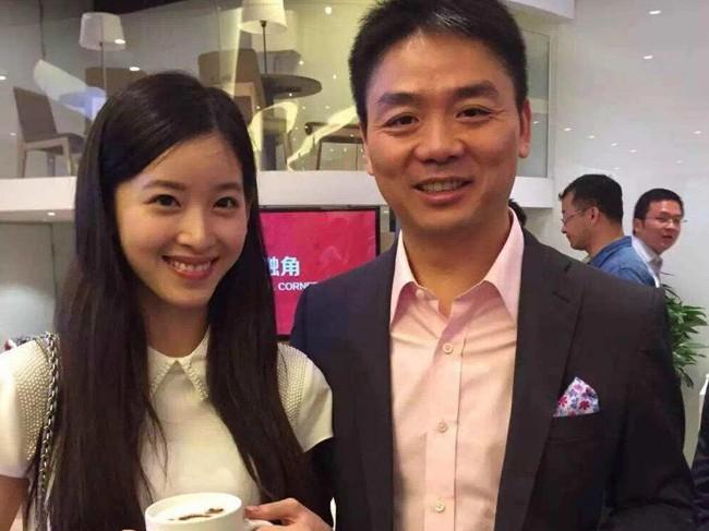 刘强东夫妇协议曝光  章泽天离婚分5元