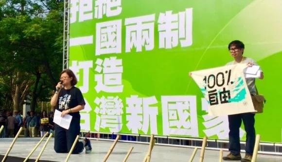 WeChat Screenshot_20190414165354.png