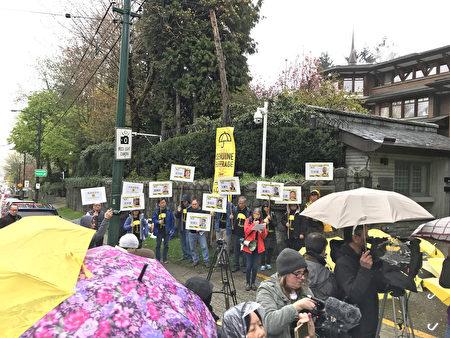 声援占中九子 温哥华集会抗议罪成判决