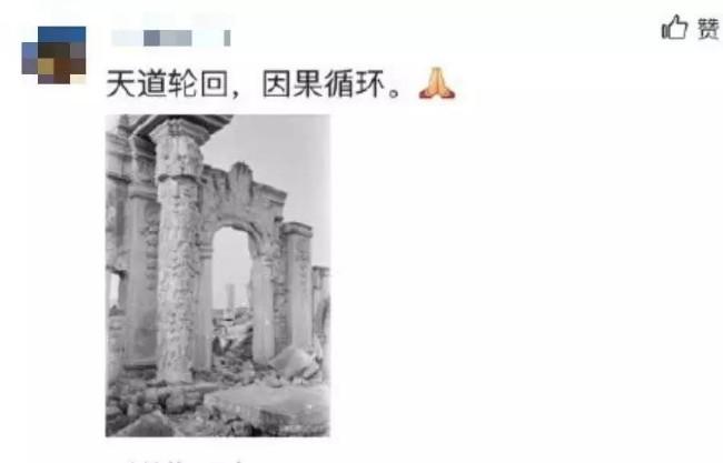 WeChat Image_20190416130526.jpg