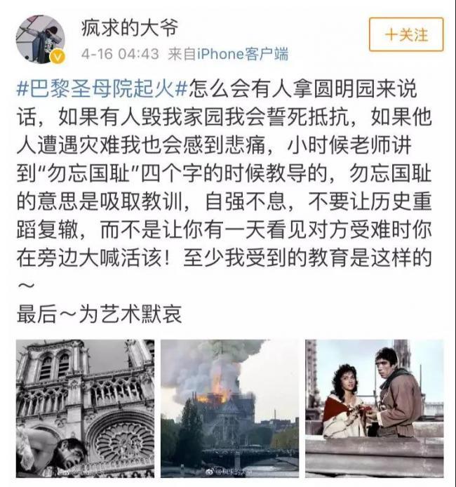 WeChat Image_20190416130352.jpg