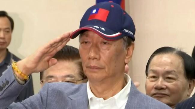 郭台铭正式宣布参选台湾2020总统大选