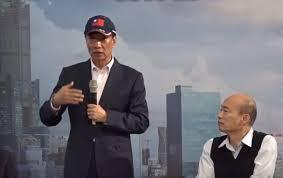 台湾首富参选总统  谁最头疼